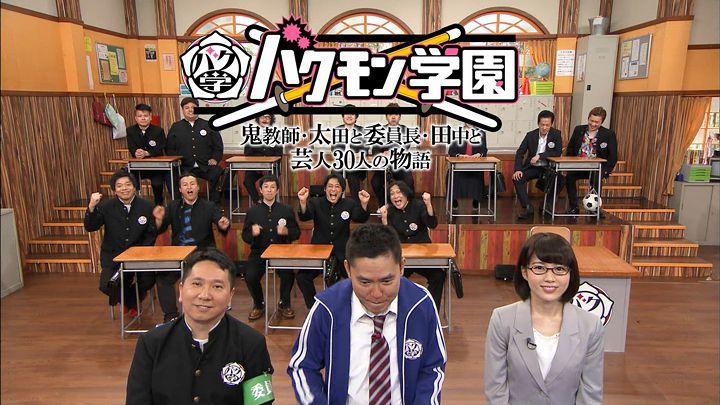 tanakamoe20170626_06.jpg