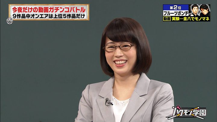 tanakamoe20170626_18.jpg
