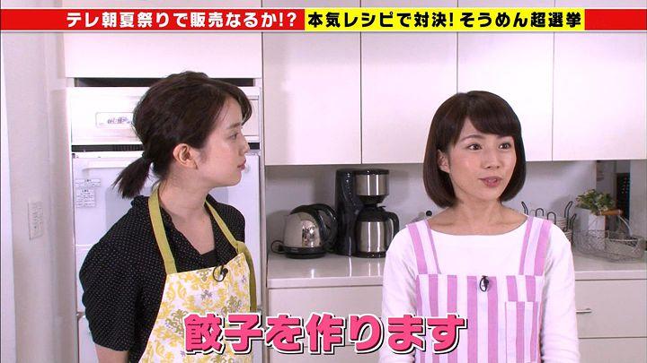 tanakamoe20170713_03.jpg