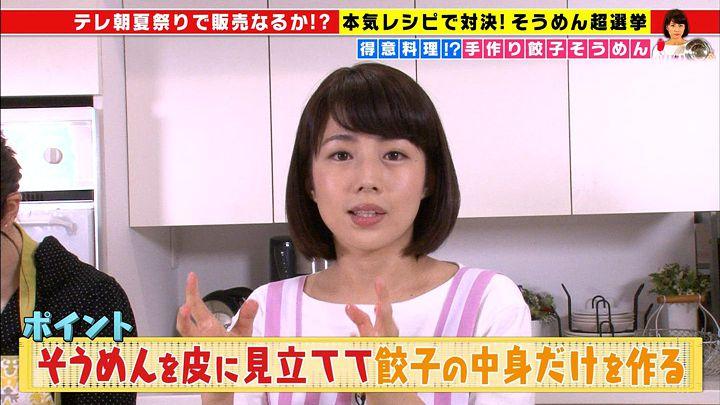 tanakamoe20170713_05.jpg
