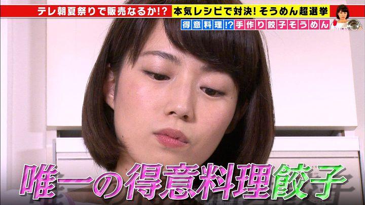 tanakamoe20170713_07.jpg