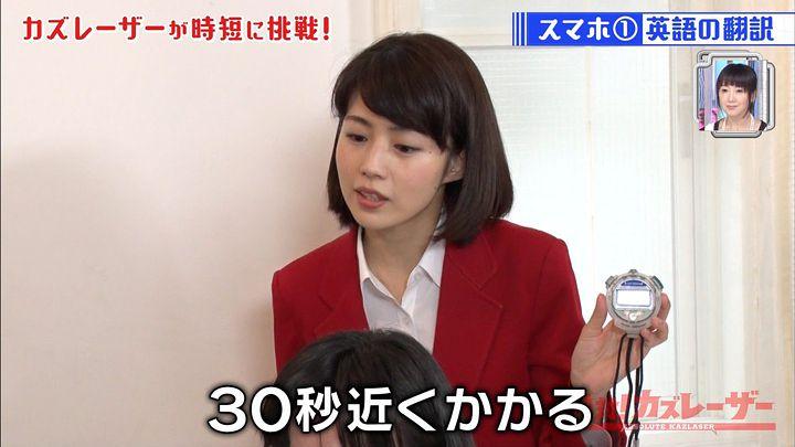 tanakamoe20170714_02.jpg