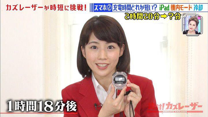 tanakamoe20170714_05.jpg