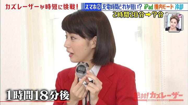 tanakamoe20170714_06.jpg