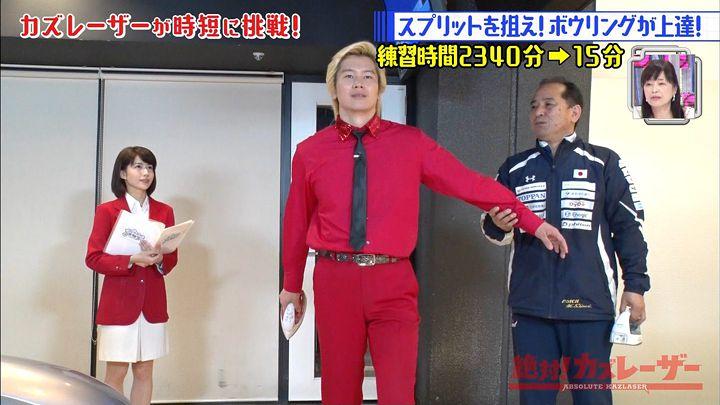 tanakamoe20170714_18.jpg
