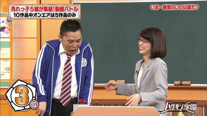 tanakamoe20170731_07.jpg