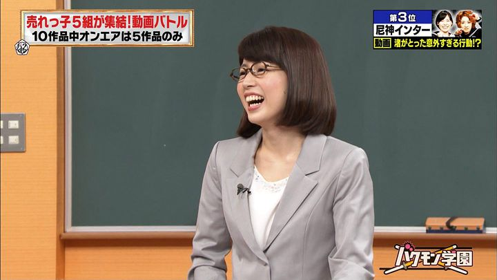 tanakamoe20170731_09.jpg