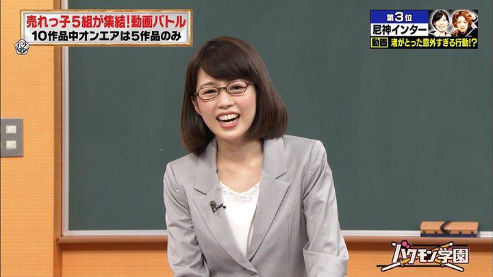 tanakamoe20170731_10.jpg