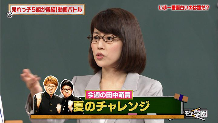 tanakamoe20170731_12.jpg