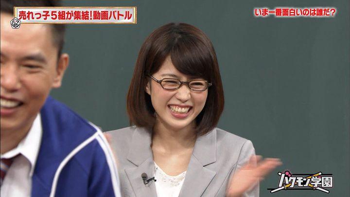 tanakamoe20170731_18.jpg