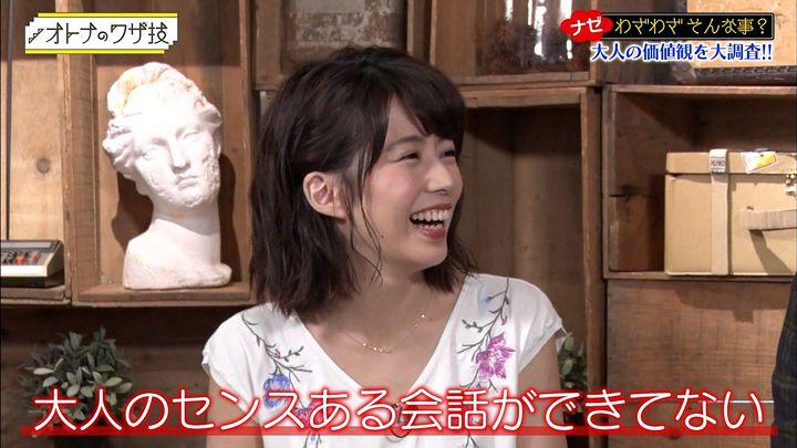 tanakamoe20170828_04.jpg