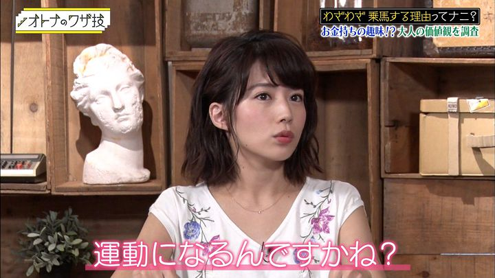 tanakamoe20170828_07.jpg