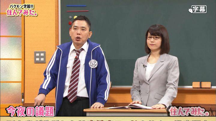 2017年10月16日田中萌の画像01枚目