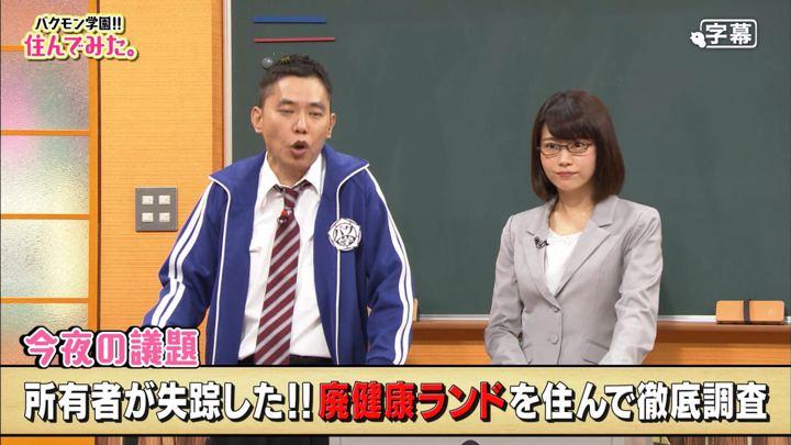2017年10月16日田中萌の画像02枚目