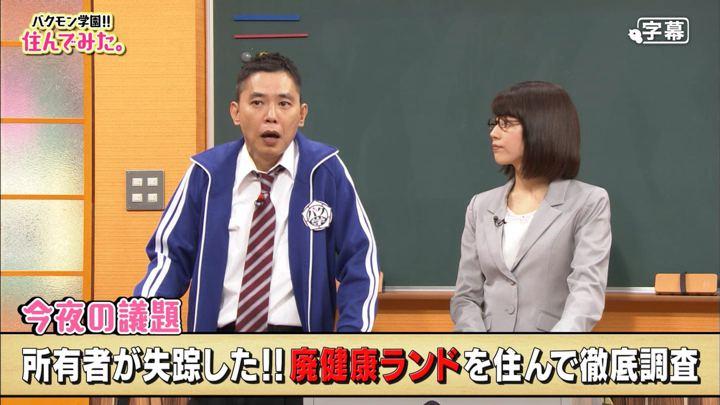 2017年10月16日田中萌の画像03枚目