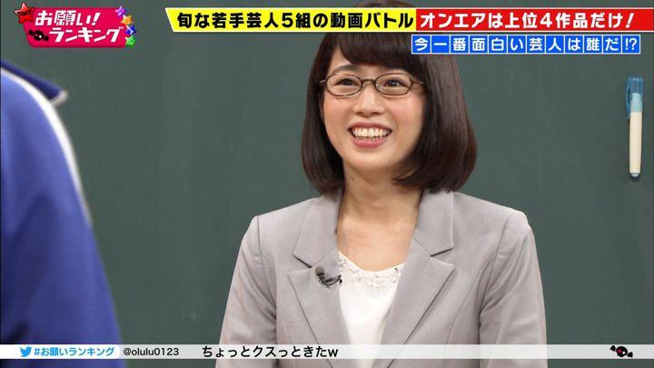 2017年10月25日田中萌の画像12枚目