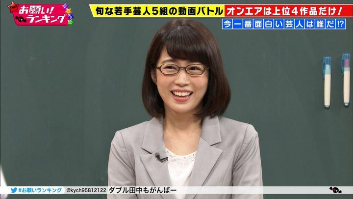 2017年10月25日田中萌の画像19枚目