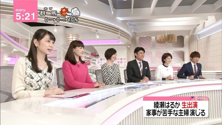 2017年10月04日寺田ちひろの画像07枚目