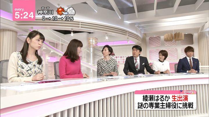 2017年10月04日寺田ちひろの画像08枚目