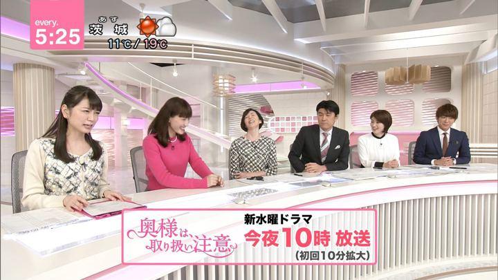 2017年10月04日寺田ちひろの画像09枚目
