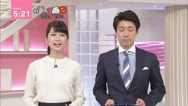 2017年11月03日寺田ちひろの画像06枚目