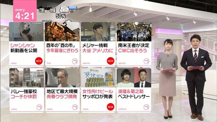 2017年11月30日寺田ちひろの画像04枚目