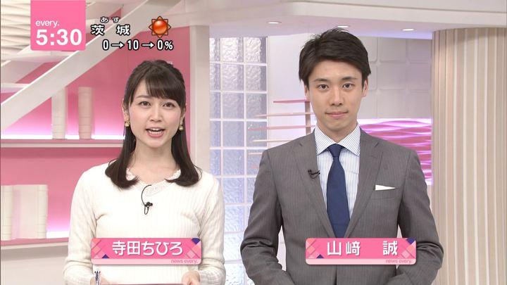 2018年01月10日寺田ちひろの画像06枚目