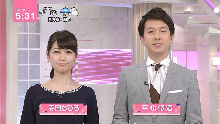 teradachihiro20170512_05.jpg