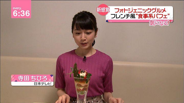 teradachihiro20170525_12.jpg