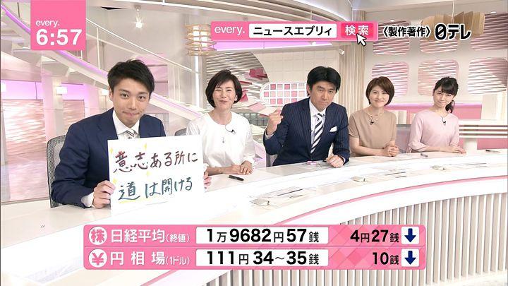 teradachihiro20170529_14.jpg