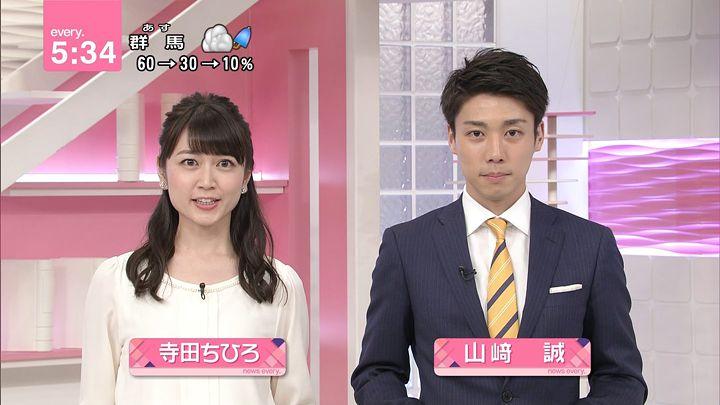 teradachihiro20170531_02.jpg