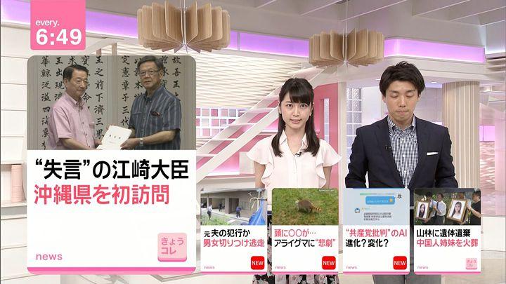 teradachihiro20170808_12.jpg