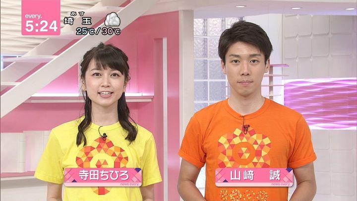 teradachihiro20170825_05.jpg