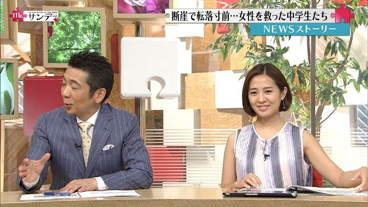 tsubakihara20170514_10.jpg