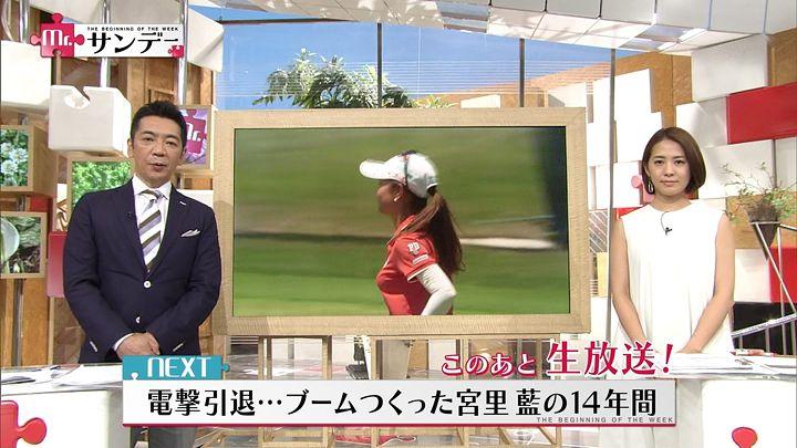 tsubakihara20170528_01.jpg
