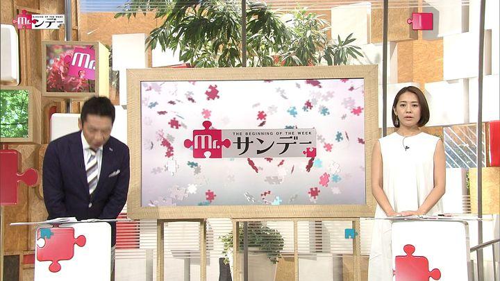 tsubakihara20170528_02.jpg