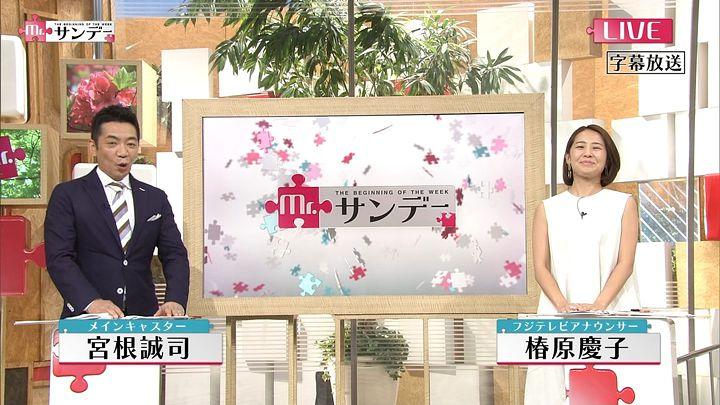 tsubakihara20170528_03.jpg