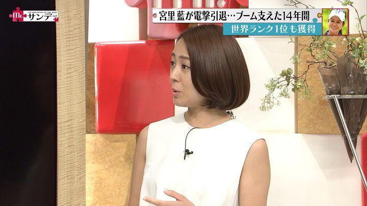 tsubakihara20170528_06.jpg