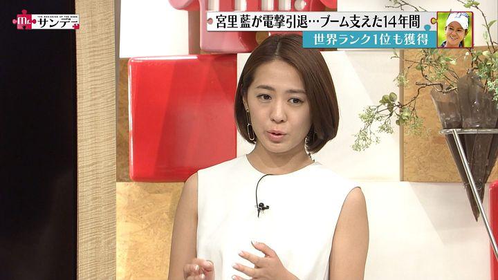 tsubakihara20170528_07.jpg