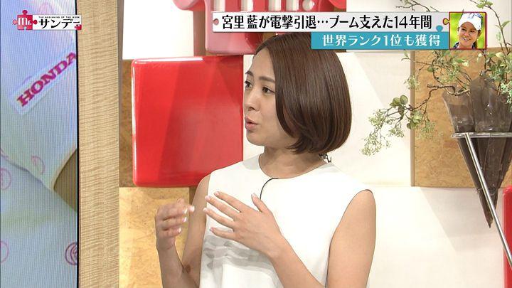 tsubakihara20170528_08.jpg