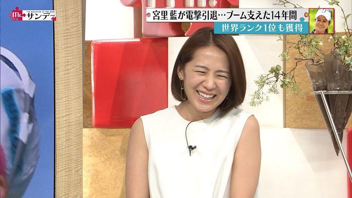 tsubakihara20170528_11.jpg