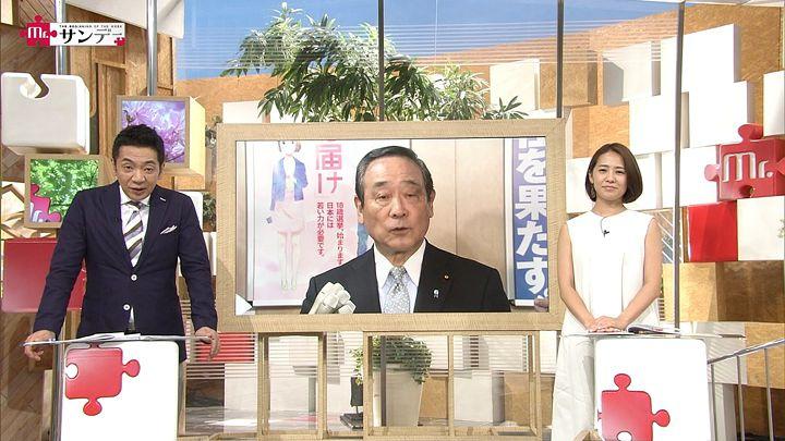 tsubakihara20170528_12.jpg