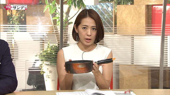 tsubakihara20170528_17.jpg