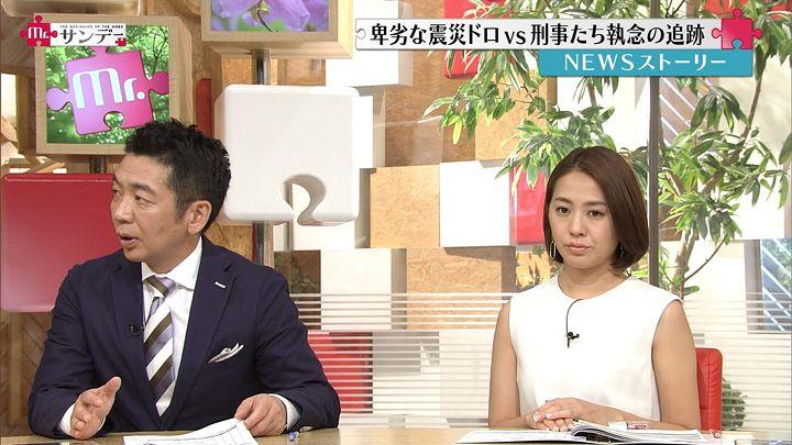 tsubakihara20170528_21.jpg