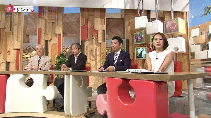 tsubakihara20170528_22.jpg
