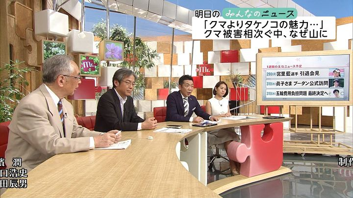tsubakihara20170528_26.jpg