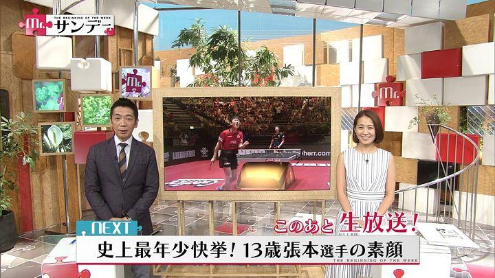 tsubakihara20170604_01.jpg