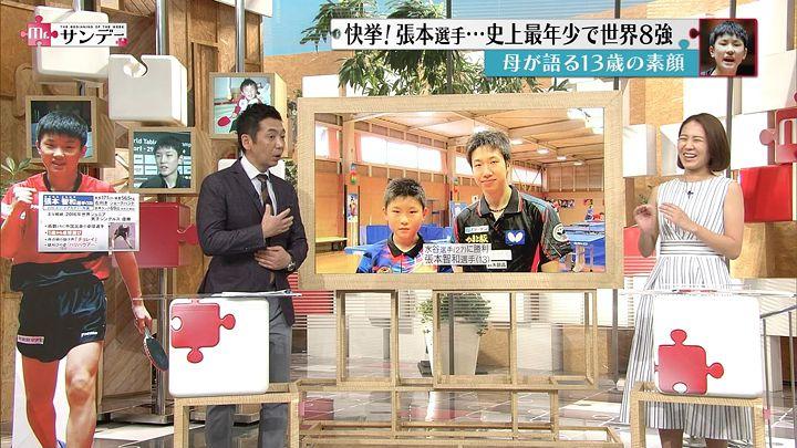 tsubakihara20170604_06.jpg