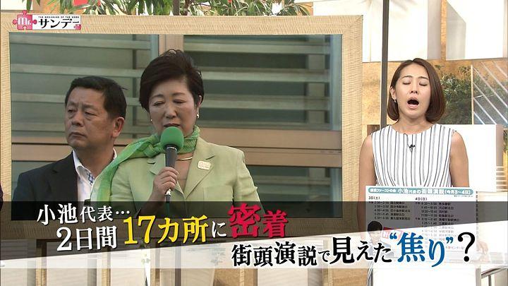 tsubakihara20170604_09.jpg