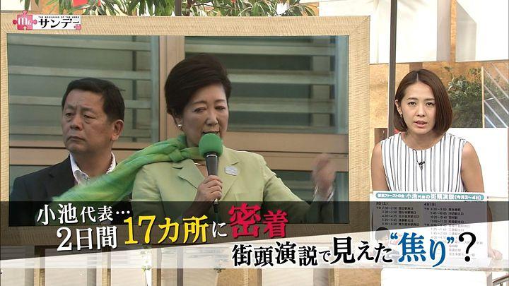 tsubakihara20170604_10.jpg